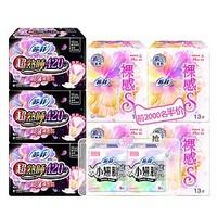 Sofy 苏菲 日夜卫生巾套装 64片(裸感S 52片+超熟睡Air气垫 12片)