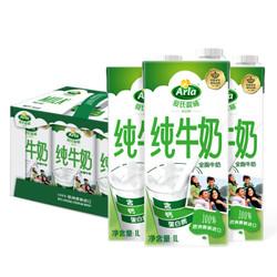 Arla 阿尔乐 全脂纯牛奶 1L*6盒 *4件