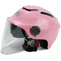 永恒/YOHE电动摩托车头盔男女士双镜片