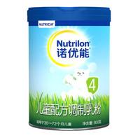 诺优能PRO(Nutrilon) 儿童配方调制乳粉(36-72月龄,4段)800g