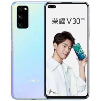 HONOR 荣耀 V30 PRO 5G 智能手机 8GB+128GB
