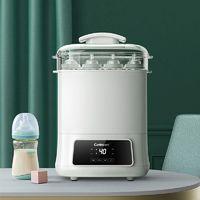 康宝婴儿奶瓶消毒器带烘干温奶暖奶机三合一宝宝专用蒸汽小型锅柜