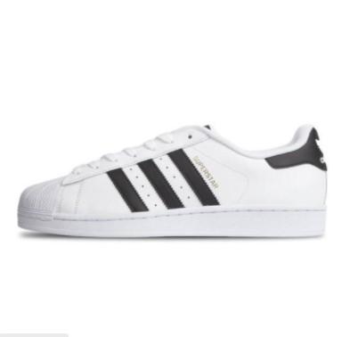 adidas 阿迪达斯 Superstar 儿童休闲运动鞋 FU7712 白色 37