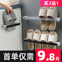 浴室拖鞋架壁挂式墙壁厕所鞋子收纳神器免打孔折叠卫生间置物架