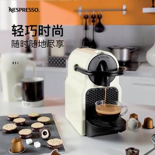 25日0点: Krups XN1001 Inissia 胶囊咖啡机