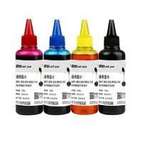Led yue 领岳 打印机通用4色墨水套装(送1瓶黑色)