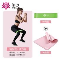 奥义 AY995 健身专用瑜伽垫子 10mm