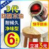 防腐木油 户外耐候木蜡油实木透明色桐油油漆木器漆 清漆木漆防水