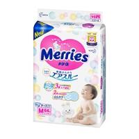 花王 Merries 妙而舒 超薄透气婴儿纸尿裤 M64片*2