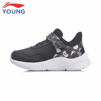 LI-NING 李宁 YKAP188 儿童魔术贴运动鞋 *3件