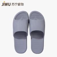 JIWU 苏宁极物 JWTX002 中性款轻弹居家拖鞋