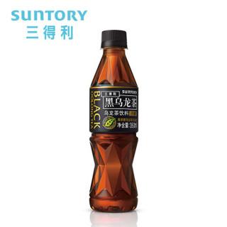 SUNTORY   三得利  黑乌龙饮料无糖   350ML*24瓶 *2件