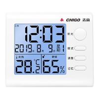CHIGO 志高 HTC-1 精准温湿度计
