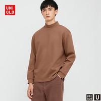 UNIQLO 优衣库 431335 男士高领套头衫长袖
