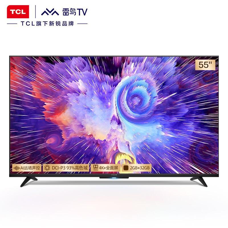 FFALCON 雷鸟 S515C 55英寸 4K液晶电视