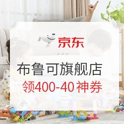 促销活动:京东 布鲁可自营官方旗舰店