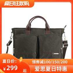 ACE日本爱思公文包 商务包男电脑包男士手提包 男士手拎包蓬莱