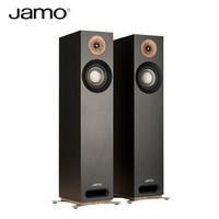 Jamo 尊宝 S805 studio系列 2.0音箱