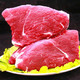 京东PLUS会员:正宗新鲜牛腿肉黄牛肉 4斤 98.8元(需用券)