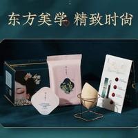 Florasis 花西子 彩妆化妆品组合体验装套装