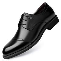 Mexican 稻草人 D1102HS 男士 商务牛皮鞋