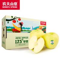 农夫山泉 新疆阿克苏黄金富士苹果大果  (果径约80-84mm)  8斤