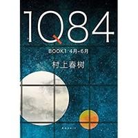 促销活动 : 亚马逊中国 新经典文化 Kindle电子书