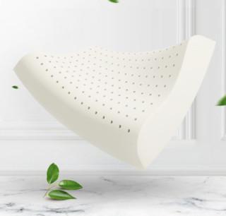 Dunlopillo 邓禄普 天然护颈乳胶波浪枕