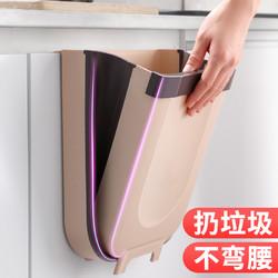 洁仕宝 厨房垃圾桶挂式折叠家用橱柜门壁挂式收纳桶创意厨余专用圾垃圾桶