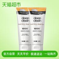 Neutrogena 露得清 深层净化 洗面奶 100g *2支