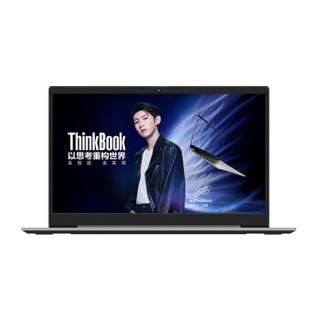 ThinkPad 思考本 ThinkBook 14 2021款 锐龙版 14英寸 笔记本电脑 锐龙R5-4600U 16GB 512GB SSD 核显 100%sRGB 银色