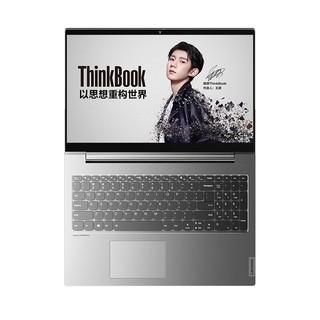 ThinkPad 思考本 ThinkBook 15p 15.6英寸 笔记本电脑 灰色(酷睿i7-10750H、GTX 1650Ti 4G、16GB、512GB SSD、4K、60Hz、20V30005CD)
