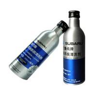 微滤特 燃油添加剂 200ml 斯巴鲁车系专用