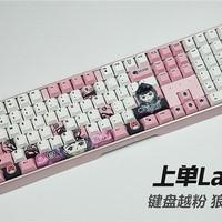 CHERRY 樱桃 MX 3.0S LGD队员定制机械键盘