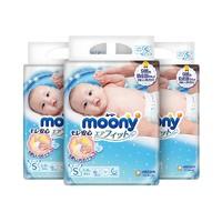 moony 通用纸尿裤+湿纸巾 S84片*3包
