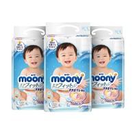 Moony 尤妮佳 婴儿纸尿裤 L54*3
