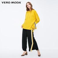 Vero Moda 318333502 抽绳卫衣女