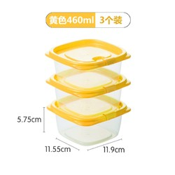 CHAHUA 茶花 微波保鲜盒 460ml 3个装