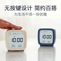 小米青萍蓝牙闹钟多功能智能温湿度监测计小夜灯调背光电子闹钟