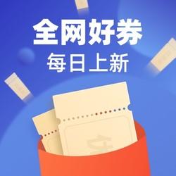 招商银行2元现金红包,小麦存钱罐领喵金抽奖可得!