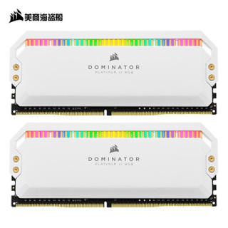 美商海盗船(USCORSAIR)DDR4 3200 16GB(8G×2)套装 台式机内存条