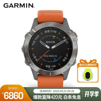 佳明(GARMIN)Fenix6 Pro蓝宝石镜面钛合金表圈橙色户外运动智能手表心率血氧音乐支付跑步身体电量GPS导航
