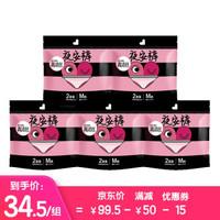 高洁丝Kotex蜜桃小姐夜安裤裤型卫生巾M号10条(2条*5包)适合腰围52-90cm M码