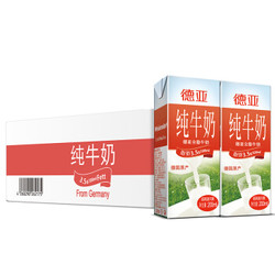 Weidendorf 德亚 全脂纯牛奶 200ml*30盒 *3件