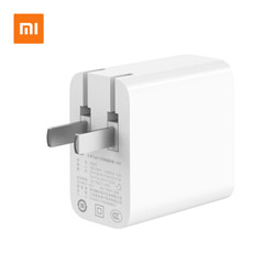 MI 小米 疾速闪充版 Type-C 充电器 65W