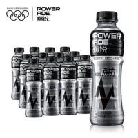 Coca-Cola 可口可乐 爆锐耐力 PowerAde Nai 运动饮料 500ml*12瓶