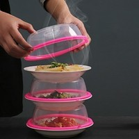 精居坊 多功能硅胶保鲜盖保温菜罩保鲜盒 3个装