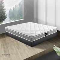 KUKa 顾家家居 M0001C 乳胶独袋弹簧床垫 1.5/1.8*2m