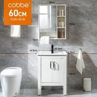 Cobbe 卡贝 Y1201 落地浴室柜 A1 60cm