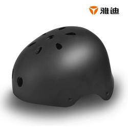 Yadea 雅迪 男女款半盔透气防晒头盔